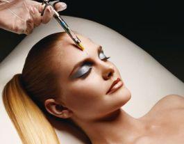 Botoxun Kullanım Alanları