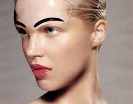 Kaş Kaldırma Botox