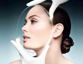 Yüz Germede Ameliyatsız Yöntem Ulthera